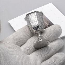 Zilveren drinkbekertje fides van Begeer