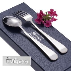 Zilver kindercouvert model haags lofje 14 cm