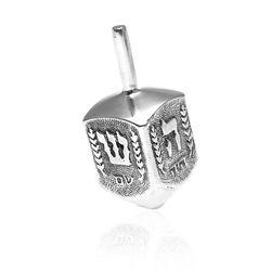 Zilveren tol, dreidel trendel of sevivon Joods zilver
