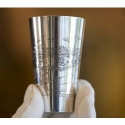Beker met gravering 3e gehalte zilver