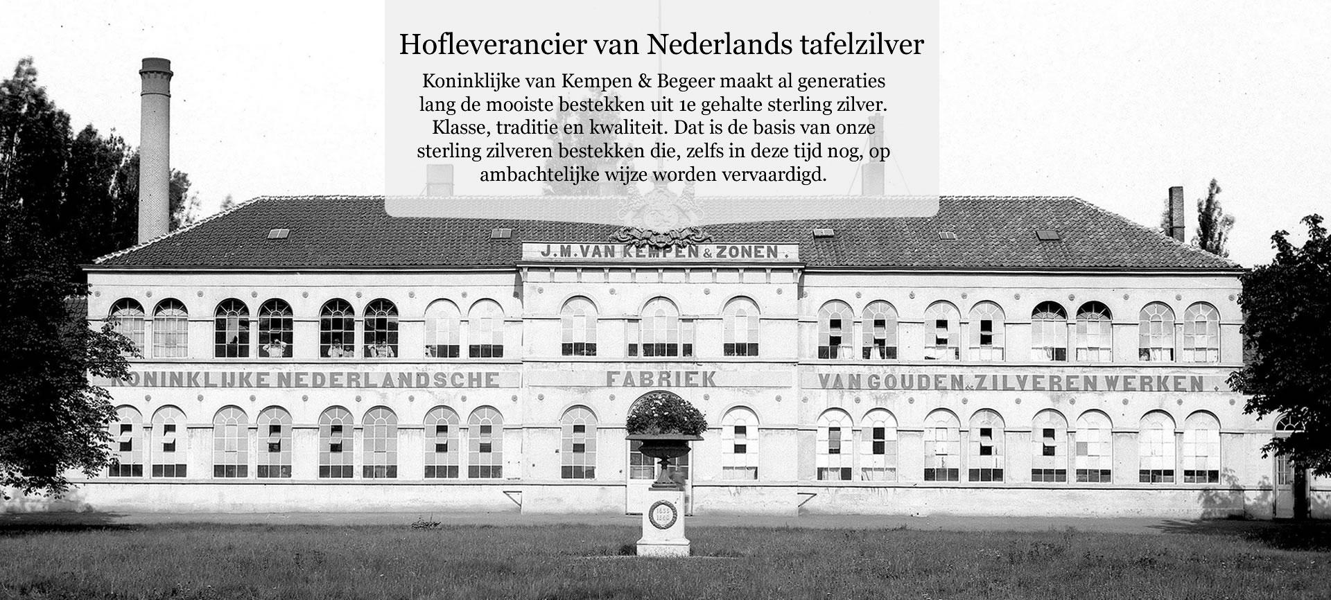 De zilverfabriek van de Koninklijke van Kempen en Begeer