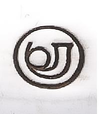 Oude beeldmerk van Keltum afgeslagen in verzilverd bestek